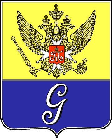 Gatchina_Sovet